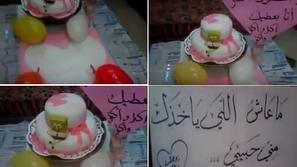بالفيديو رد فعل غير متوقع لسيدة سعودية علمت أن زوجها سيتزوج مرة أخرى!