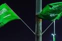 23 سبتمبر اليوم الوطني السعودي