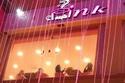 صور Pink: أول مطعم مصري مخصص للنساء فقط.. ديكورات استثنائية ومبهجة!