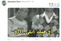 رد الفعل على حديث وزيرة الصحة