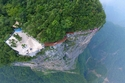 جسر زانجيجي بعرض 100 متر في مدينة زانجيجي للربط بين جبال تيانمن وحدائق زانجيجي الوطنية