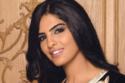 أميرة بنت عيدان بن نايف الطويل العصيمي العتيبي