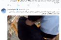 تعليقات على تسلق رافعة الرياض