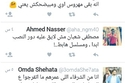 """مسلسل """"اللهم إني صايم"""" يتصدر ترند الموضوعات الأكثر انتشاراً"""