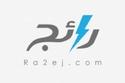 فيديو وصور خلية نحل جديدة تجمع العسل تلقائياً دون التعرض للسعات النحل