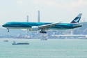 من نيويورك إلى هونغ كونغ من قبل كاثي باسيفيك : 12،990 كم ( 8،072 ميل)