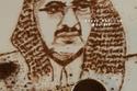 فنانة سعودية ترسم الأمراء والملوك بطريقة مميزة وغريبة غير متوقعة