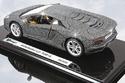 سيارة لامبورجيني مرصّعة بالألماس سعرها 4.8 مليون دولار
