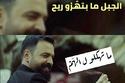 """جملة """"لا تهكله للهم"""" تتحول لأشهر جملة في رمضان"""