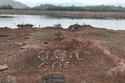 القريمة غمرتها المياة منذ عام 1986
