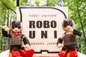 شركة تصنع الملابس للروبوتات