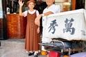 الثنائي هسو شو إير، 84 عاماً، و تشانج وان جى، 83 عاماً