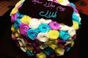 عيد ميلاد سعيد طلال المميز