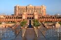 2- قصر الإمارات