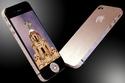 """هاتف iPhone 4 Diamond Rose تبلغ قيمته ثمانية ملايين دولار. ويدخل في صناعته خمسمائة ماسة، كما أن إطاره مصنوعا من الذهب الوردي. أما شعار شركة """"أبل"""" فهو مصنوع من 35 ماسة إضافية، وزر التشغيل مصنوع من البلاتينوم الوردي النادر."""