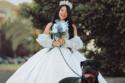 زواج مصرية من كلب