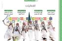 الاحتفال تحت شعار همة حتى القمة