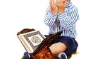 أحد طرق الإحتفال بشهر رمضان لدى المسلمين هو تسمية الإبن بإسم رمضان