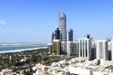 العاصمة الإماراتية