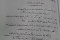 رسالة طنطاوي إلى مبارك يطالبه بأداء فريضة الحج