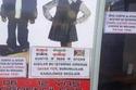 اللافتة على واجهة المتجر