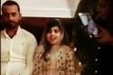 فيديو حفل الزفاف تسبب في غضب واسع
