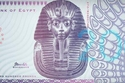 بالصور.. مصريون يتنافسون لتغيير شكل عملاتهم والنتيجة أكثر من مذهلة