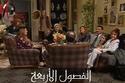 صور نجوم المسلسل السوري الفصول الأربعة منذ 17 عاماً حتى اليوم..لن تتخيلوا كم تغيروا!