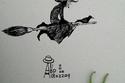 لوحات الفنان علي عبد الرازق