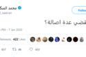 أصالة تتلقى عرض زواج من الشاعر محمد السكران