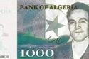 الجزائر تطلق مجموعة جديدة من العملات النقدية