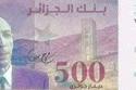 العملات تخليداً لذكرى شهداء المقاومة الشعبية