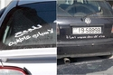 أطرف ما كتب العرب على سياراتهم