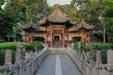 الجامع الكبير في شيآن ، الصين