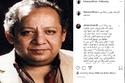الفنّان أحمد الفيشاوي ينعي الفنان جورج سيدهم على انستغرام