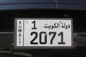 شكل لوحة السيارة في الكويت
