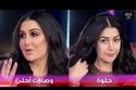 غادة عبد الرزاق قبل وبعد المكياج