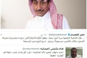 هجوم ناصر القصبي على عمرو خالد ووصفه بالمعتوه أثار ضجة