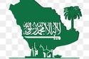 اليوم الوطني السعودي يوم توحيد المملكة على يد الملك المؤسس