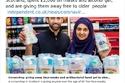أصحاب متجر صغير في إسكتلندا قدموا المعقم مجاناً لكبار السن