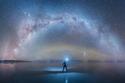 16 صورة للمجرة ستغير نظرتك للحياة والكون بجمالها المذهل