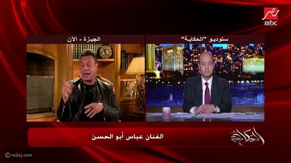 عباس أبو الحسن يكشف تفاصيل تعرضه للتحرش على يد طبيب أسنان شهير