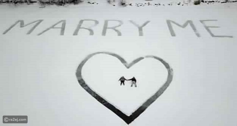 عرض زواج رومانسي