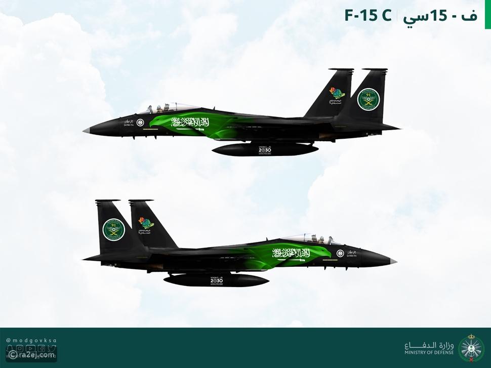 الخطوط الجوية السعودية تعلن مشاركتها في اليوم الوطني: باستعادة الماضي