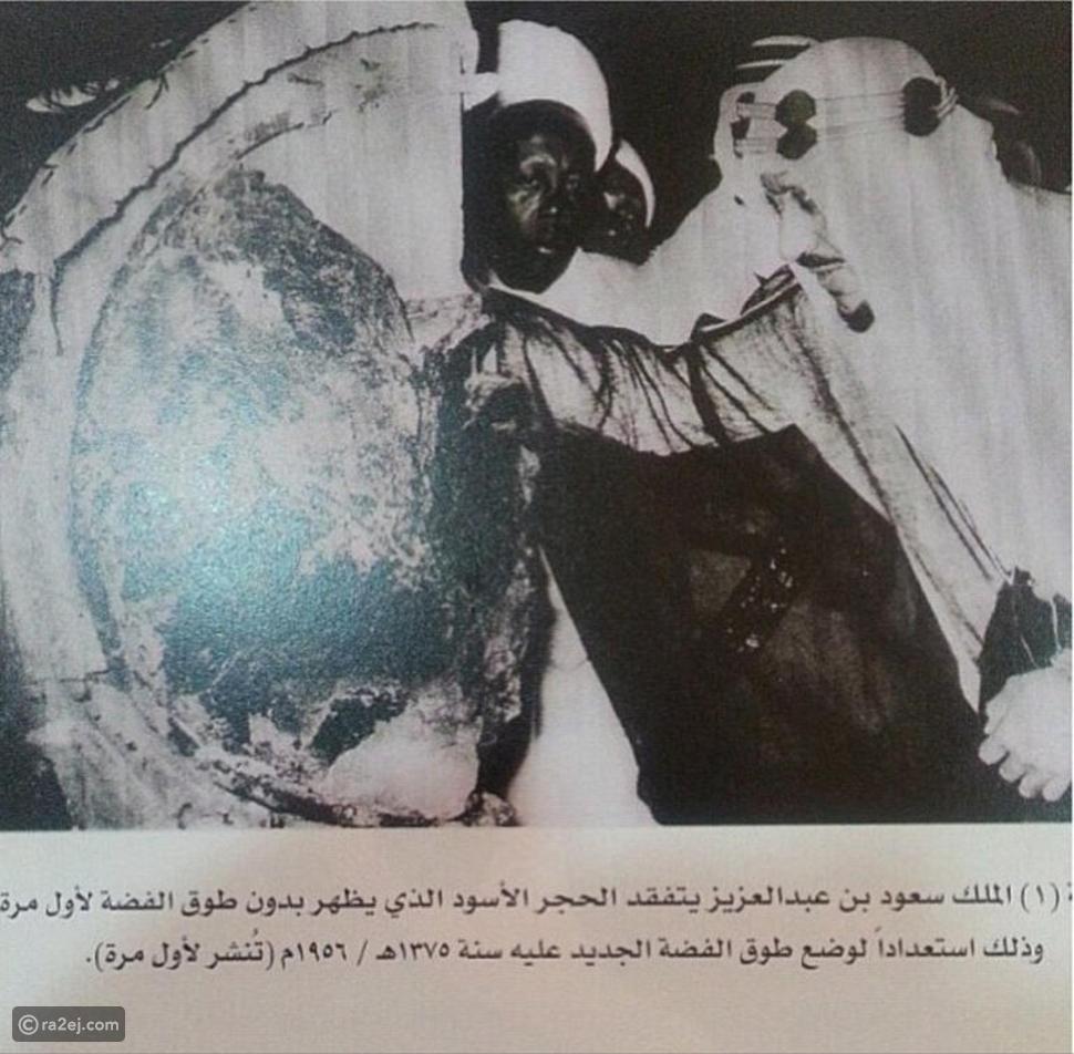 صور نادرة: وضع الإطار الفضي للحجر الأسود في الكعبة المشرفة