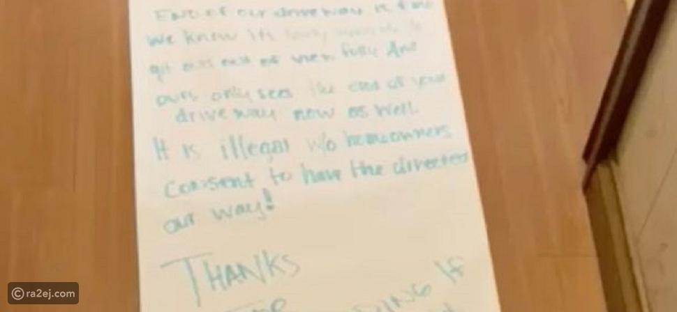 رسالة من طفلة بطول 15 مترا لجارتها لهدف غريب: ما قصتها؟