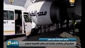بالفيديو: ميكروباص يصطدم بطائرة في مطار القاهرة الدولي