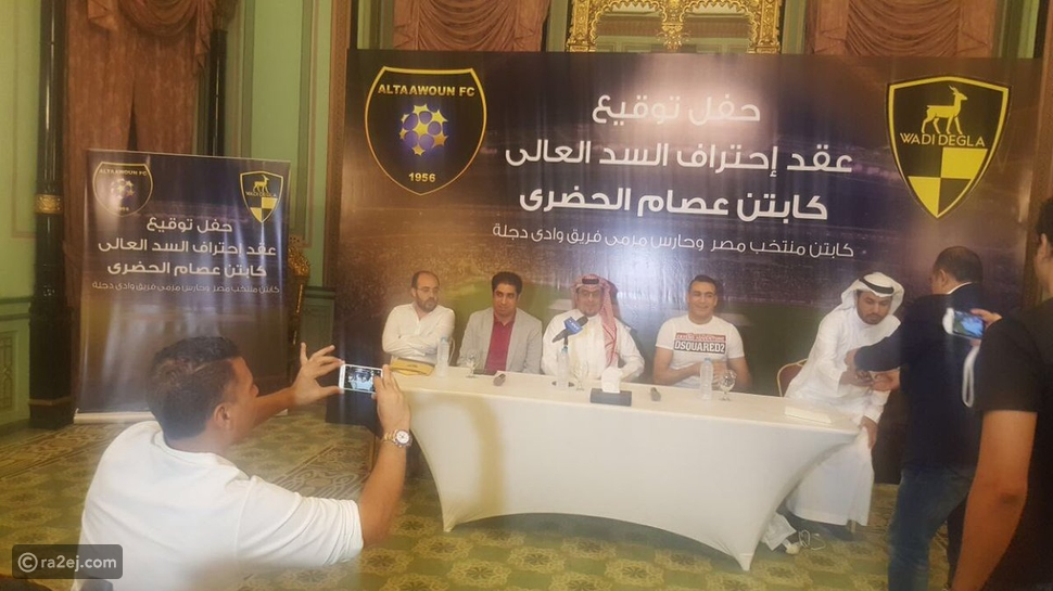 بالصور: عصام الحضري حارس مرمى منتخب مصر يحقق رقماً قياسياً جديداً!