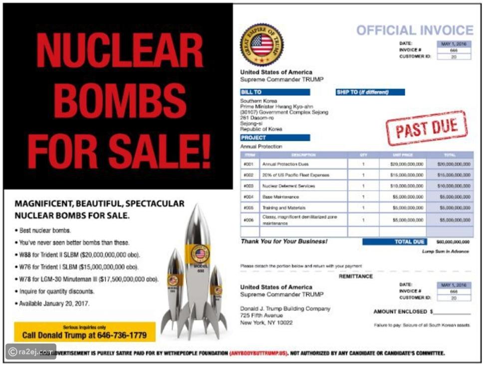 بالصور: هكذا يمكنك أن تقتني قنبلة نووية!