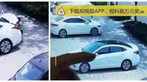 فيديو: لحظات مؤلمة لوفاة صبي حبس نفسه بالخطأ داخل صندوق سيارة!
